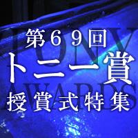 title01
