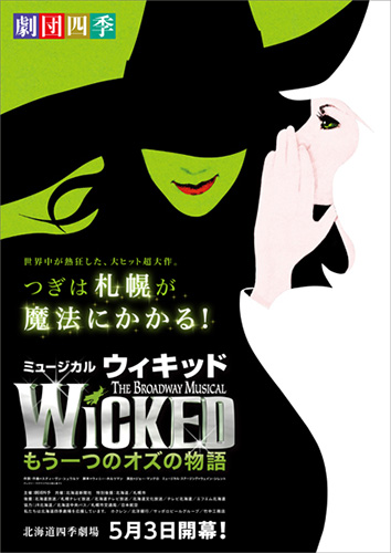 1602_wicked
