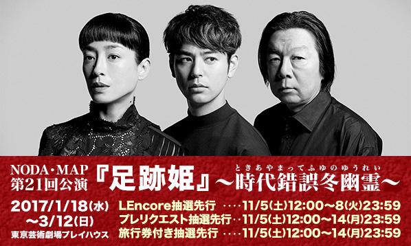 p161031_ashiatohime_598