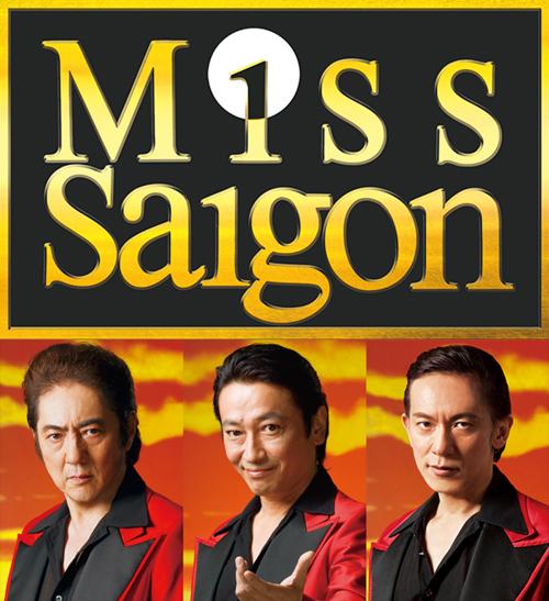 Saigon_表1-4h