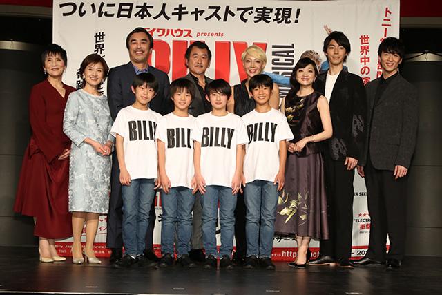 billy01