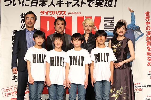 billy02