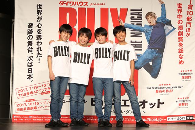 billy03