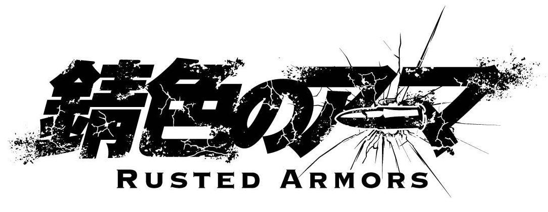 rusted_armors_logo