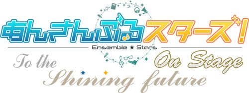 ES_TSF_logo1027_rgb