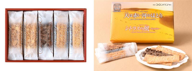 宝塚歌劇オリジナルのお菓子イメージ
